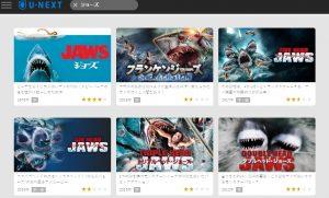 その他の『ジョーズ/JAWS』関連作品は?/吹き替え版はある?