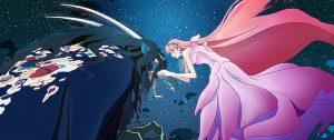 竜とそばかすの姫アイキャッチ画像